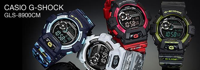 Casio G-Shock G-LIDE Camouflage 200M Sport Watch GLS-8900CM Series