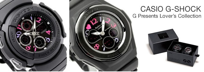Casio G Presents Lover's Collection Pair Matched Watch Set LOV-11B-1B